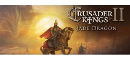 Crusader Kings II - Jade Dragon