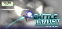 Battle Crust